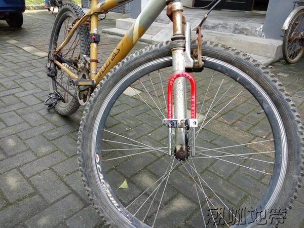 鎖具腳踏車前叉鎖三輪車山地車插鎖「潮咖地帶」