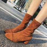 雪地靴冬季中筒女靴黑色百搭襪靴高跟短靴方頭中跟粗跟彈力靴【街頭布衣】