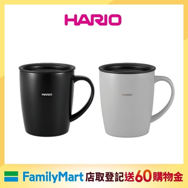 (時時樂)日本HARIO 史迪克不鏽鋼保溫杯系列 &德國CCKO長效保溫杯500ML 限時下殺599