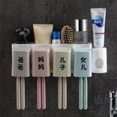 牙刷架免打孔吸壁式簡約置物架壁掛式可愛套裝【極簡生活】