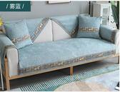 全館85折沙發墊北歐布藝四季通用防滑客廳靠背巾皮木坐墊墊子布藝定做套罩