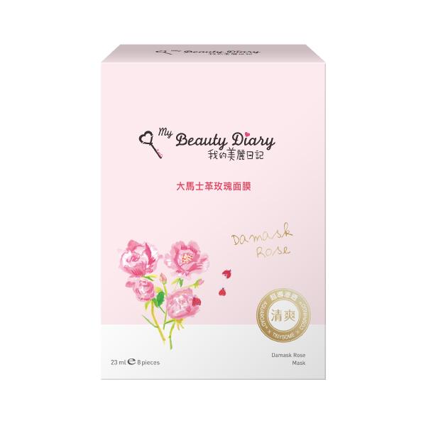 我的美麗日記大馬士革玫瑰面膜8入2016版【康是美】