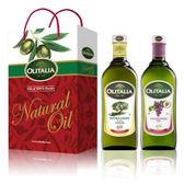 【Olitalia奧利塔】精緻橄欖油+葡萄籽油禮盒組(1000ml各1)