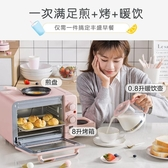 小熊早餐機多功能多士爐烤麵包機家用吐司片全自動懶人三合一神器  蘑菇街小屋 ATF