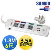 [富廉網] SAMPO 聲寶4切3座3孔6尺3.5A雙USB延長線 (1.8M) EL-U43R6U35