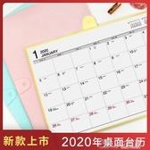 台灣四季日歷13K兩用桌面台歷A4簡約學習打卡每月記事桌歷墊B5秒殺價 七色堇