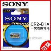 SONY CR2 鋰電池 1入 原廠包裝 電池 公司貨  適用 拍立得 MINI25 MINI70 SQ6 SP-1 可傑