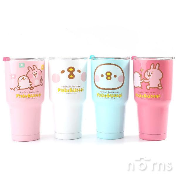 【Kanahei酷涼杯P2】Norns 正版授權 卡娜赫拉 冰霸杯 304不鏽鋼冰壩杯 保冷保溫杯  飲料杯