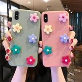 立體泫雅風iphone11 pro max手機殼蘋果硅膠軟殼【繁星小鎮】