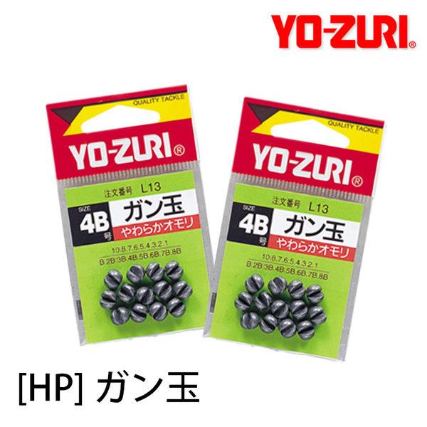 漁拓釣具 YOZURI [HP] ガン玉 made in japan (咬鉛)