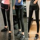 熱賣假兩件運動褲健身房緊身跑步褲假兩件健身服顯瘦運動瑜伽服女春夏  coco