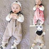 嬰兒秋冬裝男童裝背帶褲兒童女寶寶大童外穿保暖休閒套頭衛衣褲子解憂雜貨鋪