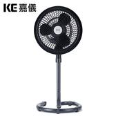 KE嘉儀|12吋旋風循環扇 時尚黑 KEF-5582