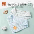 gb好孩子嬰兒三角巾口水巾寶寶純棉圍兜兒童紗布三角巾兩條裝 貝芙莉