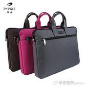 公事包LOGO辦公用品高檔文件包手提袋資料男女商務公文包A4會議袋包 檸檬衣捨