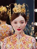 新娘秀禾服頭飾中式大氣步搖鳳冠霞帔結婚發飾復古飾品女 店慶降價