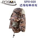 POSMA 全方位遮陽防曬棒球帽 SPH-020