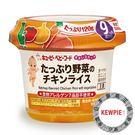 【KEWPIE】SCA-2 滿滿野菜雞肉飯微笑杯 120g