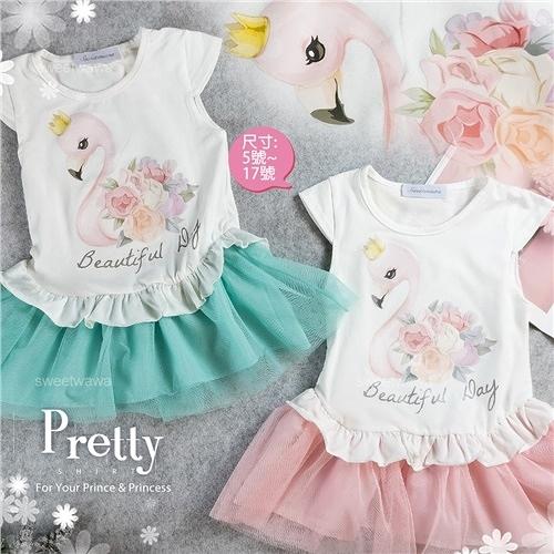 皇冠花朵天鵝網紗短袖上衣-2色-追加到貨(310084)【水娃娃時尚童裝】