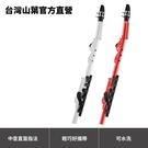 Yamaha Alto Venova YVS-120 新休閒風格管樂器-白/紅(共二色)
