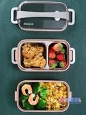 便當盒 不銹鋼多層保溫飯盒便當盒分格 上班族學生日式分隔型女餐盒套裝【快速出貨】
