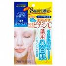 【贈品】KOSE 光映透維他命C保濕面膜(1枚入)黃