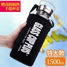 水杯 超大容量高硼硅耐熱玻璃泡茶杯-特大款1500ml 【KCG198】123OK