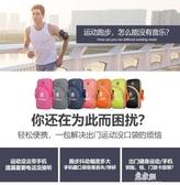 跑步手機臂包男女款通用運動手機臂套手機袋手腕套機包手臂包裝備易家樂