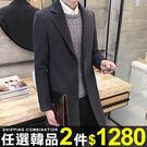 任選2件1280大衣西裝外套韓版修身毛呢...
