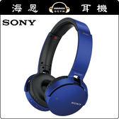 【海恩數位】SONY MDR-XB650BT 重低音飽滿 無線藍牙 耳罩式耳機 藍色 公司貨保固