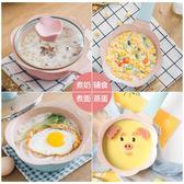 85折輔食鍋 韓國寶寶 不粘奶鍋 湯鍋開學季