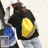 束口袋抽繩雙肩包輕便拉繩男女 背包戶外折疊收納袋學生書包~韓衣舍~