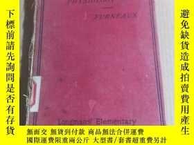 二手書博民逛書店英文版:罕見HUMAN PHYSIOLOGY(精裝)見圖Y949