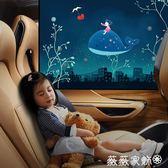 遮陽擋 汽車遮陽簾夏季車內窗簾防曬隔熱磁性伸縮側窗車用磁鐵側擋遮陽擋 薇薇家飾