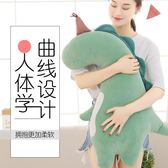 快速出貨-恐龍玩偶抱枕公仔睡覺娃娃兒童毛絨玩具靠墊可愛女生生日禮物女孩 萬聖節