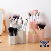 化妝品收納盒桌面化妝收納桶裝口紅架多格簡約【古怪舍】
