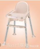 寶寶餐椅嬰兒吃飯凳餐桌椅座椅兒童便攜可折疊多功能小孩學坐椅子 年終大酬賓 YTL