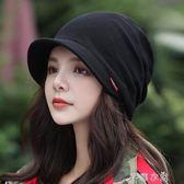 帽子女時尚包頭帽秋冬韓版套頭帽雙層月子帽韓國鴨舌帽多用頭巾帽 芊惠衣屋