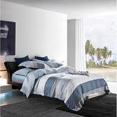 【金‧安德森】萊賽爾天絲《科隆》兩用被床包四件組 (標準雙人)