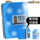 【7折】HFPWP 設計師 多功能A5筆記本 限量 台灣製 NA5-CO