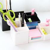 多功能時尚筆筒學生桌面創意文具收納盒簡約辦公室小清新筆筒【驚喜價全館九折】