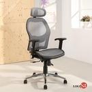 *邏爵* G60促銷!!洛亞專利不破網布全網電腦椅/辦公椅/ 耐用塑鋼材 台灣製造 免組裝.