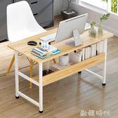 電腦桌台式家用辦公桌子臥室書桌簡約現代寫字桌學生學習桌經濟型 NMS.歐韓時代