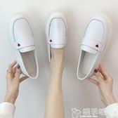 雙11懶人鞋舒適護士鞋女軟底平底單鞋2020秋季新款百搭一腳蹬懶人鞋豆豆鞋潮