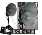 【EC數位】E27 標準燈頭 專用 27cm 外徑 大型 鋁合金 燈罩