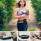 腰包 運動腰包跑步手機腰帶男女夜跑裝備迷你防水隱形貼身多功能 1995生活雜貨
