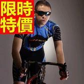 自行車衣套裝-隨性防曬品味經典男短袖單車衣55u41[時尚巴黎]