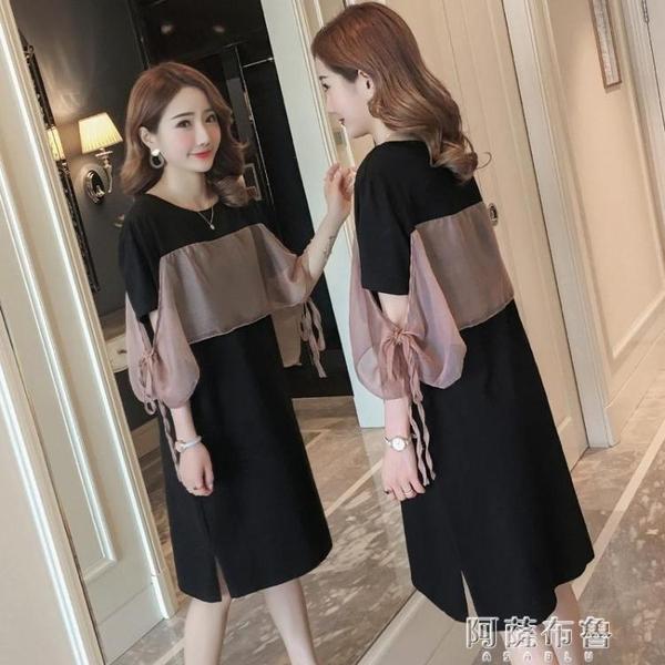 大碼短袖洋裝 韓版夏裝前后拼接雪紡氣質時尚連身裙開叉中長款黑色短袖T恤裙女 阿薩布魯