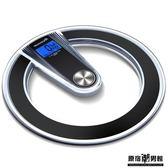 智能 語音 稱重 電子稱 體重秤 人體 健康秤 精準 家用 體重計