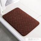 地毯 衛生間吸水地墊廚房腳墊衛浴室防滑墊...